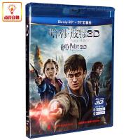 正版电影 哈利波特与死亡圣器(下)3D 2D蓝光双碟装 2BD50 (2011)