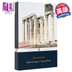 【中商原版】希腊志1 英文原版 Guide to Greece (Volume I): Central Greece