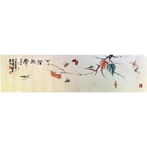 近现代中国绘画大师 齐白石《虫草图》DW229