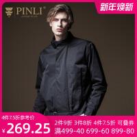 PINLI品立2020秋季新款男装潮流翻折领上衣夹克外套男B203304309