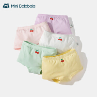 迷你巴拉巴拉儿童内裤女童平角内裤五条装夏季薄款棉氨舒适透气