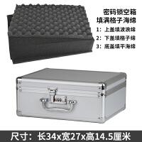 铝合金工具箱 手提展示箱 仪器仪表箱 密码 文件收纳保险箱 填格子棉