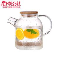 白领公社 玻璃茶壶 冷水壶耐热耐高温1000ml大容量凉水壶家用过滤凉花茶壶加厚泡茶工具