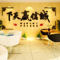 诚信赢天下 水晶亚克力 3D立体墙贴画 企业励志 办公室 公司 客厅背景墙装饰品