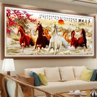 悟客WUKE 八骏图精准印花十字绣马2.5米 马到成功八匹马八骏奔腾新款客厅书房办公室大幅2米简约现代山水风景动物系列