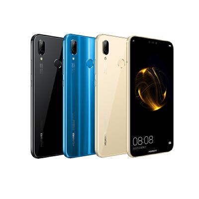 【当当自营】华为 nova 3e 全网通(4GB+128GB)克莱因蓝 移动联通电信4G手机 双卡双待送:蓝牙耳机+喷雾水杯+手机超值礼包5件套
