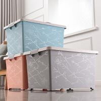特大号衣服收纳箱塑料整理箱衣物收纳盒有盖储物箱三件套