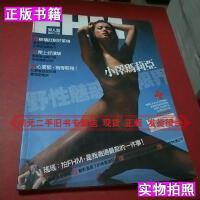 【二手九成新】男人帮国际中文版2009年5月号总第107期男人帮出版有限公司男人帮出版有限公司