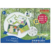 花园宝宝对拼游戏礼盒(B)