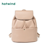 【2.29-3.2 2件3折】热风女士简约休闲双肩包B52W8310