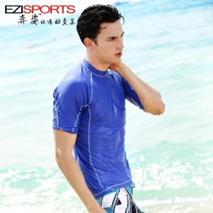 弈姿EZI男士短袖冲浪服 简洁休闲舒适防晒服 防紫外线游泳衣8058