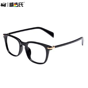 威古氏近视眼镜框 新款潮流男女款近视眼镜架5092