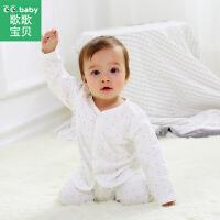 【专区99选3叠加优惠券】歌歌宝贝宝宝秋衣秋裤套装0-1岁婴儿贴身内衣纯棉衣服两件套