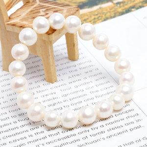 德仁恒宝 柔美珍珠手链