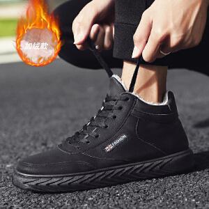 【加绒保暖】罗兰船长  休闲鞋男个性拼接运动鞋增高鞋