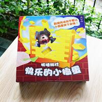 小乖蛋 快乐的小捣蛋 拆墙游戏 家庭互动桌面益智类玩具 儿童桌游