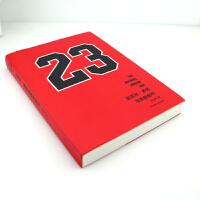 迈克尔乔丹与他的时代张佳玮 乔丹铁粉翘首等待三年史诗级传记nba 乔丹的史诗级传记 NBA球迷书籍体育界篮球时代华东师
