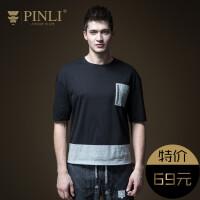 PINLI品立2020春季新款男�b修身拼料短袖T恤半袖�w恤潮B191411200