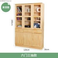 实木书柜带玻璃门书橱书架 现代简约 经济型2门中式自由组合书房