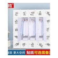 简易衣柜家具现代简约组合经济型衣橱塑料储物柜卧室柜子 单门