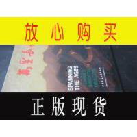 【二手旧书9成新】【正版现货】万里长城 8开大画册 94年一版一印,品如图 精装英文