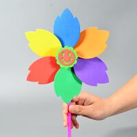 儿童手工制作材料包 EVA风车DIY粘贴益智力玩具幼儿园diy创意早教