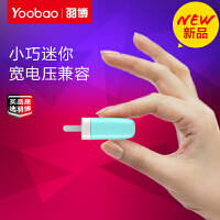 羽博yb720手机充电器头1a小米华为苹果安卓通用usb插头智能迷你