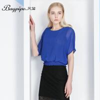 BAGPIPE/风笛2017新款短袖打底衫女士雪纺衫宽松夏季女上衣韩版潮