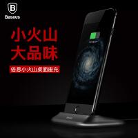 倍思 苹果6S充电底座iphone7plus座充六代5s手机支架充电器通用