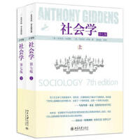 社会学(第七版) (英)安东尼・吉登斯,(英)菲利普・萨顿 9787301255162 北京大学出版社教材系列