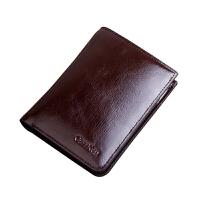 男士钱包短款软皮竖款钱夹油蜡皮夹男式驾驶证卡包复古带拉链搭扣 啡色 竖款