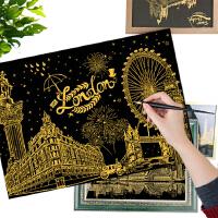 城市夜景刮刮画手工成人刮画纸创意DIY生日礼物益智玩具送友礼品