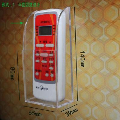 格力酒店酒店餐厅宾馆办公 家用空调亚克力遥控器架固定盒收纳盒挂墙壁挂
