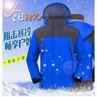 户外服装三合一 儿童登山 服儿童 冲锋衣两件套