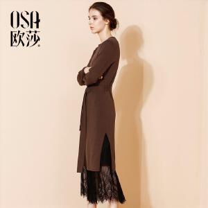 OSA欧莎2017冬装新款两件套  蕾丝 连衣裙S117D13009