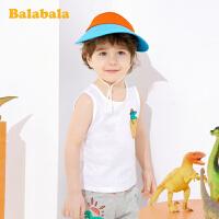 巴拉巴拉男童帽子夏季新款儿童遮阳帽潮女童大帽檐休闲空顶帽潮童