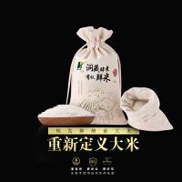【辉南馆】东北天然 酵素有机鲜米农家自产大米2017年新米长粒香米5kg