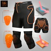 滑雪轮滑护具套装单板滑雪男女裤滑雪护臀护膝
