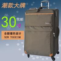 32寸超大号行李箱飞机托运旅行箱万向轮28寸布拉杆箱包30寸密码箱 军绿色 灰绿色款