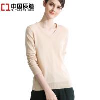 秋冬新款女装100%纯山羊绒衫 韩版修身针织衫 V领打底衫毛衣