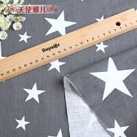 简约格子纯棉斜纹印花格子布料床品面料床上用品面料diy手工布料