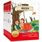 感动心灵经典童话 注音版 新课标名著(套装共5册)