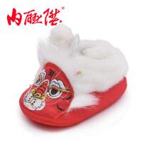 内联升童鞋婴儿鞋布鞋宝宝鞋虎头棉鞋老北京布鞋 5346C/5351