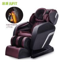 居康 按摩椅家用全身多功能按摩沙发电动豪华太空舱按摩椅按摩座椅 蓝牙 音乐