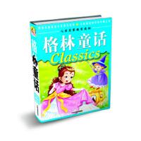 小学生快乐阅读文选-格林童话(精)