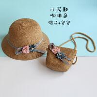 2018新款新款儿童遮阳帽女童草帽可爱公主帽夏季女宝宝太阳帽沙滩帽子包包 均码