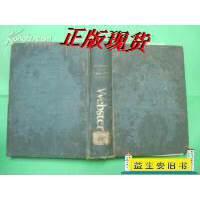 【二手旧书9成新】Webster\'s New World Dictionary韦氏词典(英文版书)1533页,?
