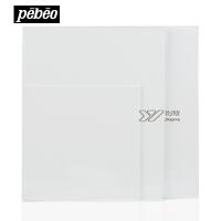 法国贝碧欧棉布面油画板丙烯画板画框 30*30cm 带涂层 可直接使用