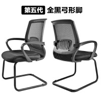 电脑椅 舒适家用办公椅网布椅升降转椅人体工学椅职员椅学生座椅 全黑 弓形脚 钢制脚