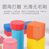 宝宝积木1-2岁婴儿幼儿木头桶装3-6男孩大号木制拼装益智玩具